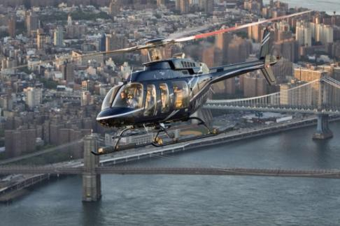 Helicopter Flight Services - The City Lights Experience